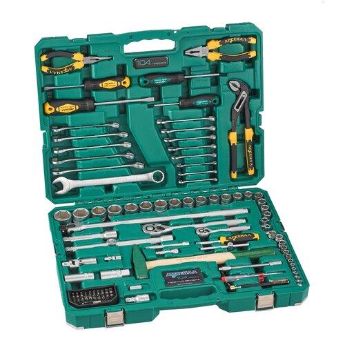 Набор инструментов Арсенал C1412K104, 104 предм., зеленый