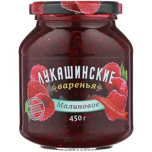Фото - Варенье Лукашинские малиновое, банка, 450 г варенье лукашинские черничное банка 450 г