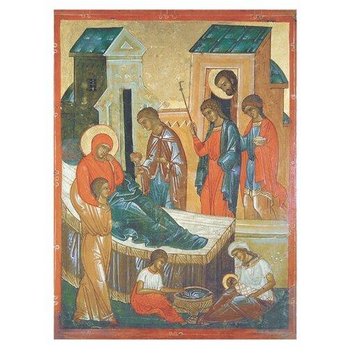 Икона Рождество Пресвятой Богородицы, 14х19 см
