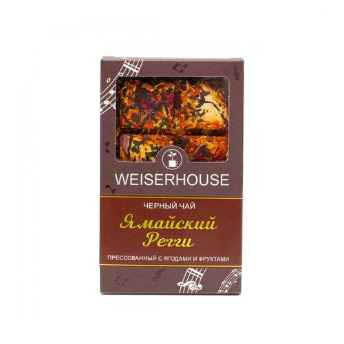 Фото - Чай Weiserhouse Ямайский Регги, чёрный прессованный с ягодами и фруктами, плитка, 75 гр чай чёрный вселенная прессованный блин 75 г