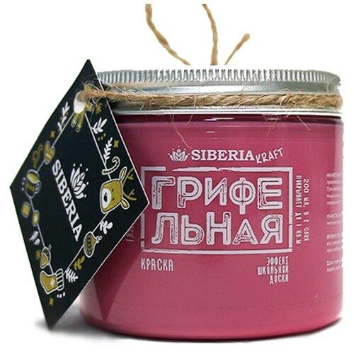 Краска Siberia грифельная глубокоматовая моющаяся матовая лиловая опера 0.2 л
