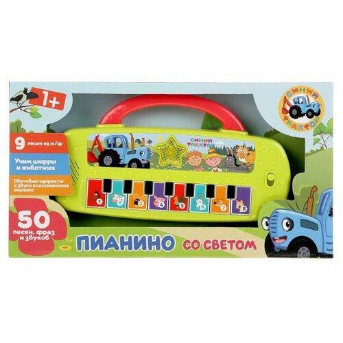 Купить Музыкальная игрушка УМка Синий трактор Пианино со светом 50 песен, фраз, звуков, Умка, Развивающие игрушки
