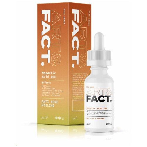 Всесезонная корректирующая сыворотка-пилинг для лица с миндальной кислотой 10 % ART&FACT. (Mandelic Acid 10%) недорого