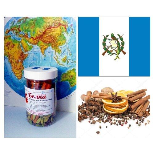 Гватемала-смесь для глинтвейна Белка, 100 гр