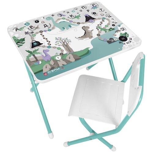 Купить Комплект ДЭМИ стол + стул Динозаврики 61x45 см бирюзовый, Парты и столы