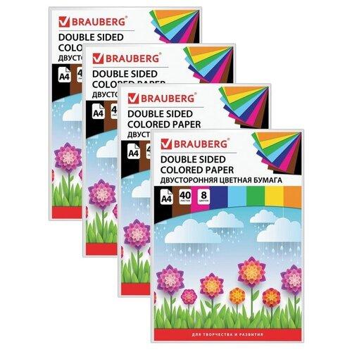 Купить Цветная бумага тонированная в массе BRAUBERG, A4, 40 л., 8 цв. 4 наборов в уп., Цветная бумага и картон