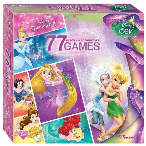 Набор настольных игр Step puzzle 77 игр. Сказочный калейдоскоп (Disney) набор настольных игр step puzzle ходите в гости по утрам