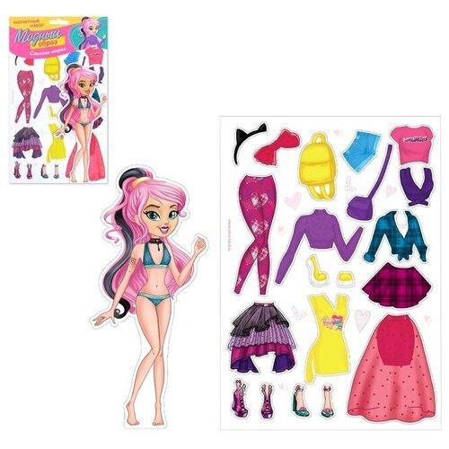 Игровой набор Happy Valley Одень куклу: стильная штучка 2738644