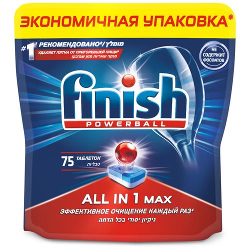 Таблетки для посудомоечной машины Finish All in 1 Max таблетки original, 75 шт.
