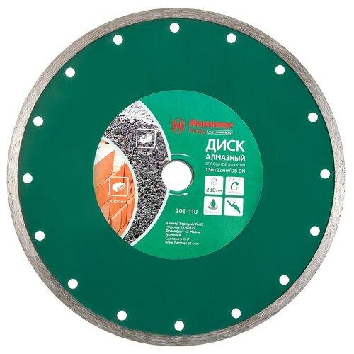 Диск алмазный отрезной Hammer Flex 206-110 DB CN, 230 мм 1 шт. диск алмазный отрезной hammer flex 206 112 db tb new 125 мм 1 шт