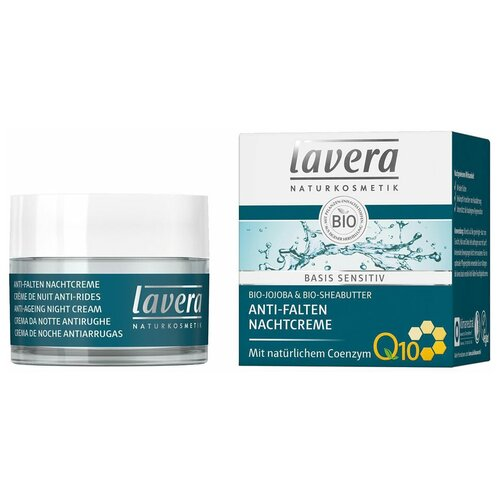 Купить Крем Lavera Basis Sensitiv anti-ageing night cream Q10 ночной антивозрастной для лица, шеи и декольте, 50 мл
