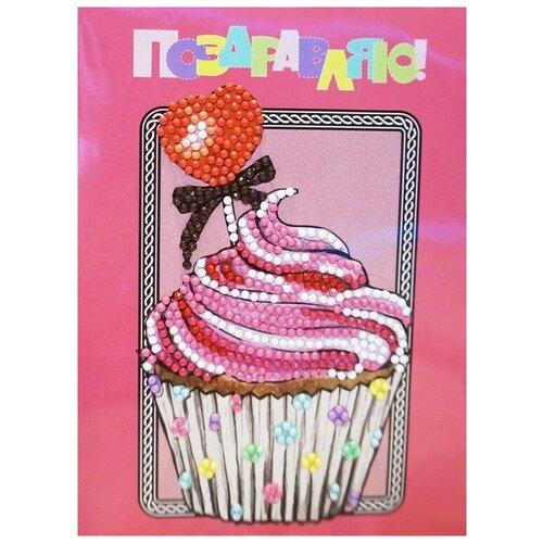 Купить Алмазная открытка Color Kit Поздравляю! 4 , 18x13, Алмазная мозаика