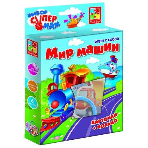 Фото - Настольная игра Vladi Toys Мир машин настольная игра vladi toys мир машин
