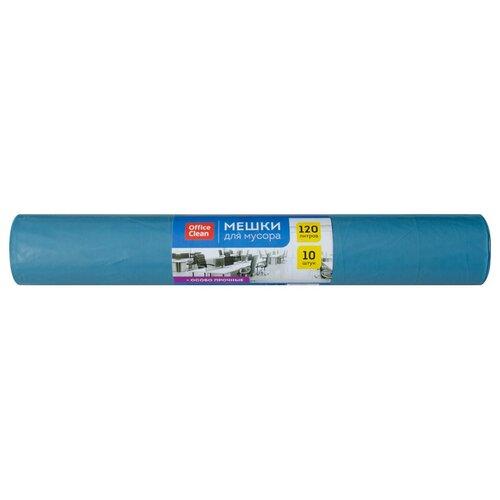 Фото - Мешки для мусора OfficeClean 255795 120 л, 10 шт., синий мешки для мусора спринт пласт 120 л 10 шт