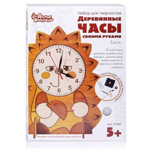 Купить Десятое королевство Набор для творчества Деревянные часы своими руками Ежик (01958), Роспись предметов