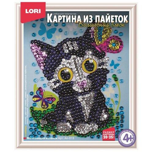 Фото - LORI Картина из пайеток Мечтающий котенок Ап-013 lori картина из пайеток верный пес ап 015