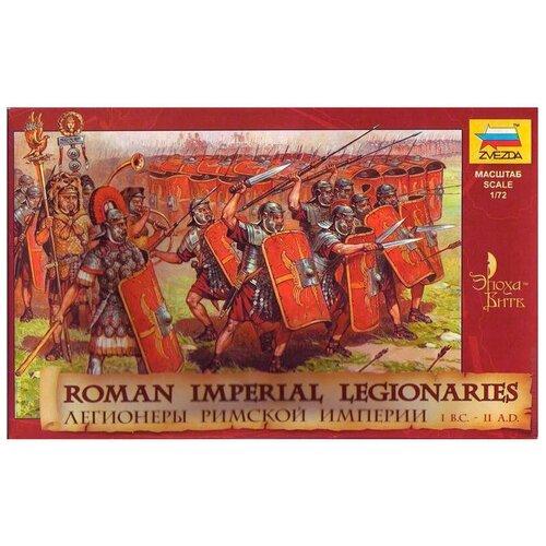 Набор фигурок ZVEZDA Солдатики Легионеры Римской империи