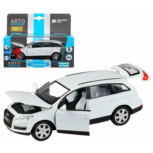 Машинка детская, металлическая, инерционная, Автопанорама, коллекционная, 1:32 Audi Q7, белый, свет, звук,открывающиеся двери