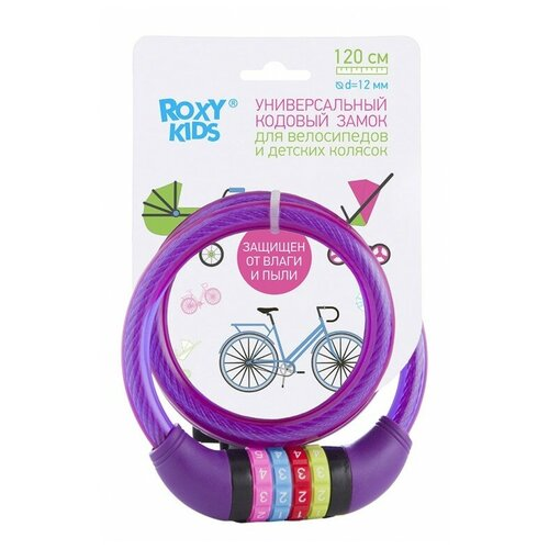 сумка roxy roxy ro165bwvof20 ROXY-KIDS Замок BL-121200 фиолетовый