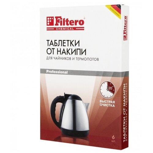 Таблетки Filtero от накипи для чайников и термопотов 6 шт недорого
