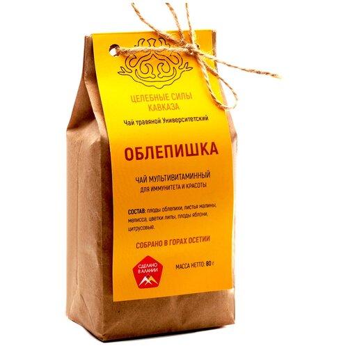 Чай травяной Целебные силы Кавказа Облепишка, 80 г