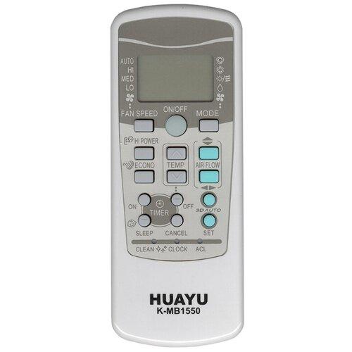 Пульт Huayu K-MB1550 для кондиционеров MITSUBISHI, универсальный