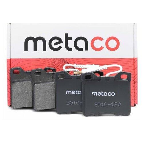 Колодки тормозные задние дисковые к-кт (Производитель: METACO 3010130)