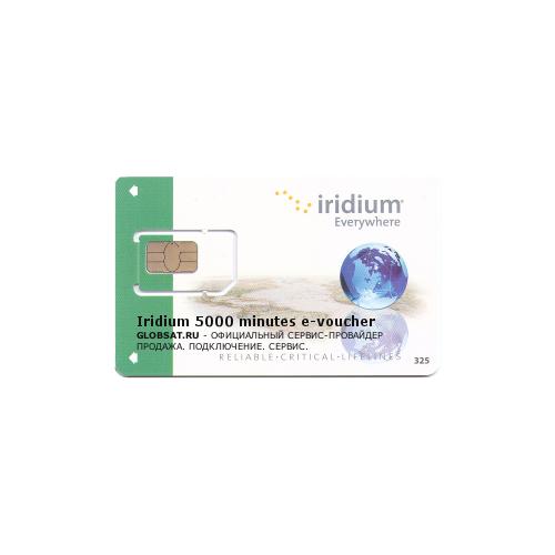 Карта эфирного времени Iridium 5000 минут (24 месяца)