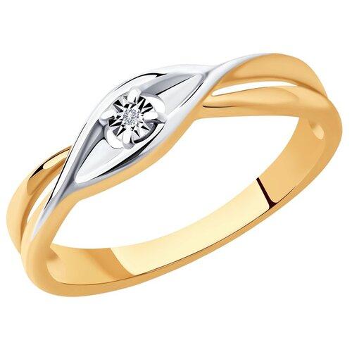 SOKOLOV Кольцо из золочёного серебра с родированием и золочением с бриллиантом 87010052, размер 19.5