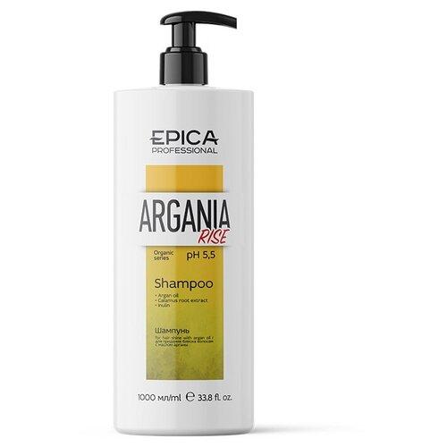 Купить EPICA Argania Rise ORGANIC Шампунь для придания блеска, 1000 мл., EPICA Professional