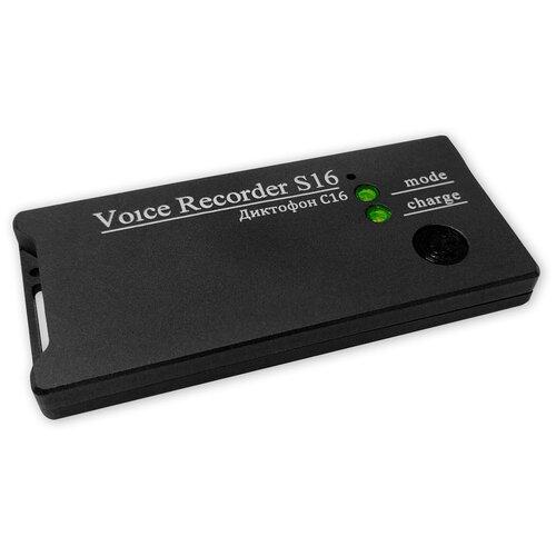 Диктофоны с датчиком звука VOX и аккумулятором Сорока 16.1 - диктофон мини / диктофоны с датчиком / диктофон записать голос