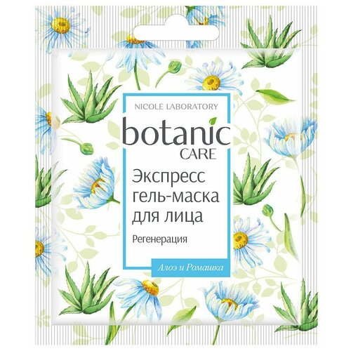 Экспресс гель-маска для лица регенерация (саше 10 мл) botanic CARE