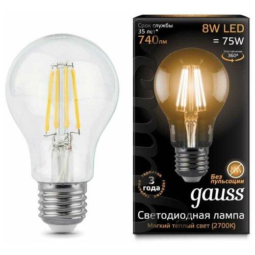 Лампа светодиодная Black Filament A60 E27 8Вт 2700К Gauss 102802108 (упаковка 10 шт) лампа светодиодная gauss 102802108 e27 a60 8вт