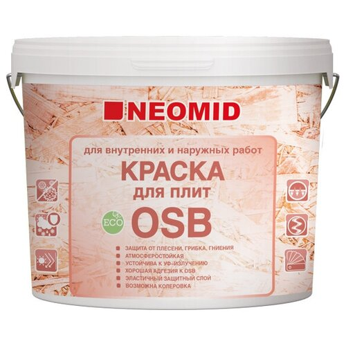 Краска для плит OSB NEOMID - 14 кг
