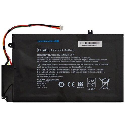 Аккумуляторная батарея для HP Envy 4