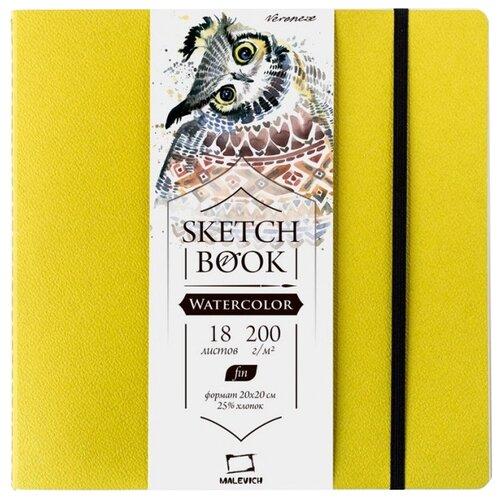 Купить Скетчбук для акварели Малевичъ Shammy Fin 20 х 20 см, 200 г/м², 18 л., Альбомы для рисования