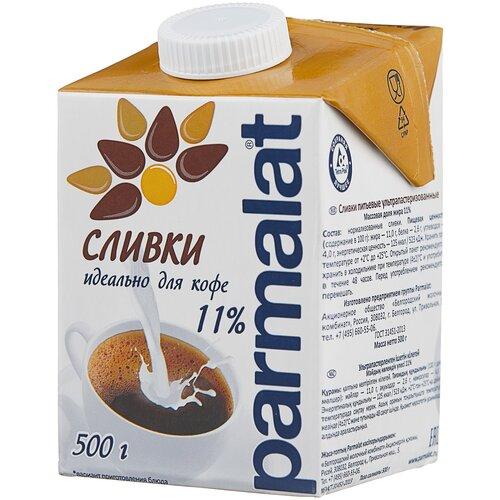 Фото - Сливки Parmalat ультрапастеризованные 11%, 500 г сливки ультрапастеризованные белый город 10% 500 мл