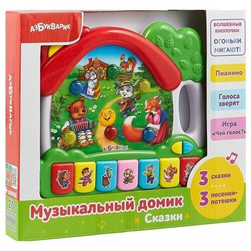 развивающая игрушка азбукварик музыкальный домик ферма зеленый Музыкальная игрушка Азбукварик Музыкальный домик. Сказки
