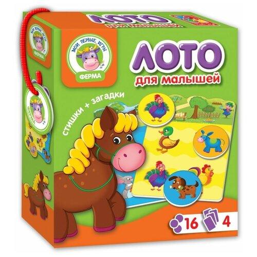 Фото - Настольная игра Vladi Toys Лото Ферма VT2100-01 настольная игра vladi toys мир машин