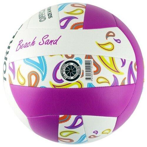 Мяч для пляжного волейбола Torres Beach Sand Pink арт.V32085B р.5