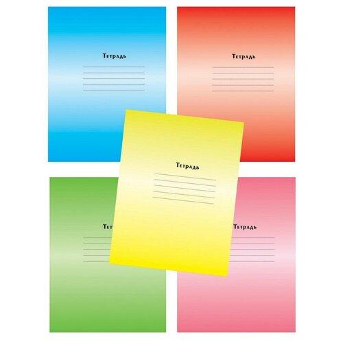 Купить Тетрадь школьная А5, 18л, линия Градиент, 5цветов ТШ18К6183 15 штук, Мировые тетради, Тетради