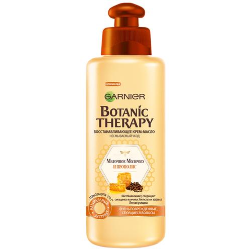 Купить GARNIER Крем-масло для волос Botanic Therapy Прополис и маточное молоко, 200 мл