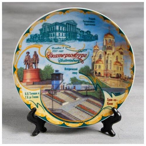Тарелка керамика «Екатеринбург. Плотинка», 15 см 108163