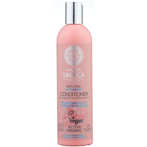 Natura Siberica кондиционер Antioxidant для уставших и ослабленных волос, 400 мл шампунь для уставших и ослабленных волос cosmos natural antioxidant shampoo 400мл