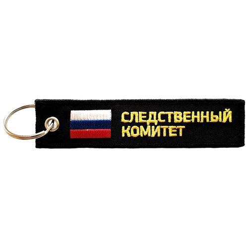 Брелок тканевый для ключей авто/мото Mashinokom, BMV066-02