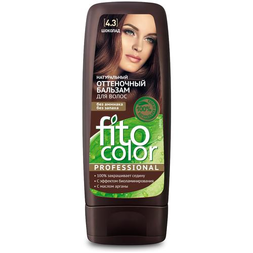 Fito косметик оттеночный бальзам для волос Color Professional тон Шоколад 4.3, 140 мл fito косметик оттеночный бальзам для волос color professional тон платиновый блондин 10 1 140 мл