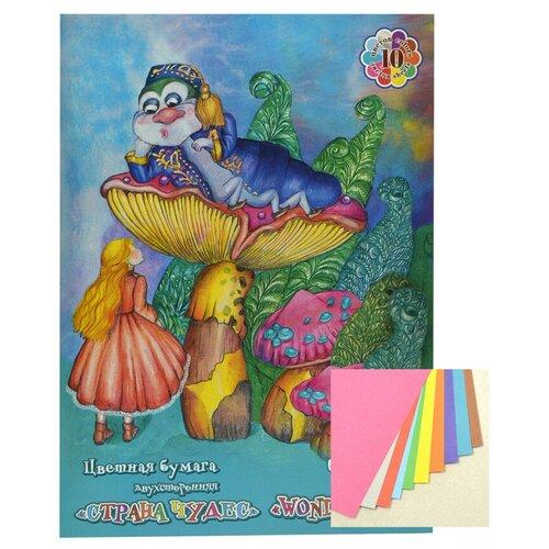 Цветная бумага двусторонняя Страна чудес Лилия Холдинг, A4, 10 л., 10 цв.