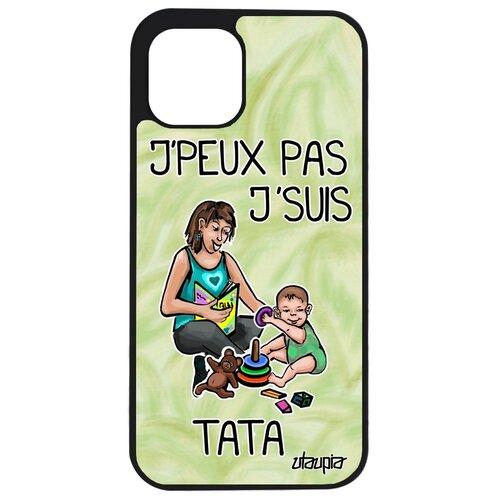 "Чехол для телефона Apple iPhone 12, ""Не могу - стала тетей!"" Карикатура Юмор"