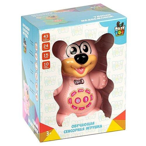 Умный медвежонок BONDIBON BABY YOU свет, музыка, обучающие функций, сенсороные кнопки, розовый (ВВ4992)