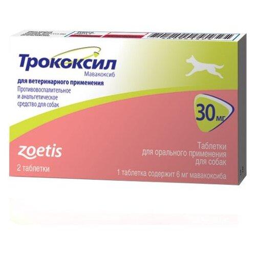 Препарат для собак ZOETIS Трококсил противовоспалительное и анальгетическое средство 30мг 2 таб